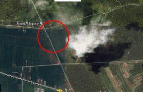2.73 Acres Land at Sadong Jaya, Asajaya